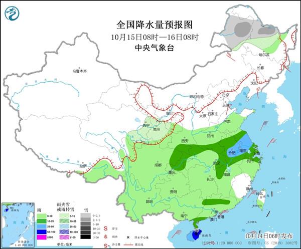 http://i.weather.com.cn/images/heilongjiang/tqyw/2021/10/14/1634172106793058721.jpg