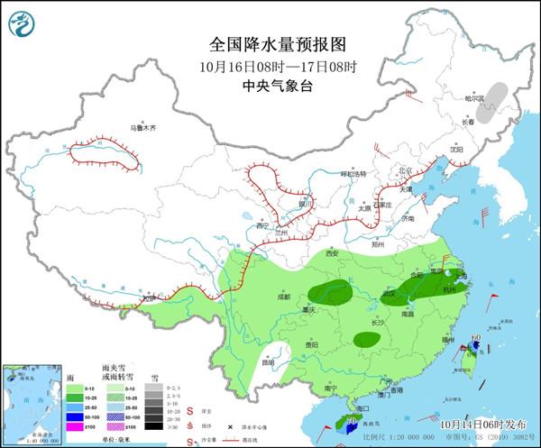 http://i.weather.com.cn/images/heilongjiang/tqyw/2021/10/14/1634172117574030215.jpg