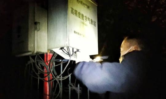 湘西州:日夜坚守全力抢修 保障气象监测畅通