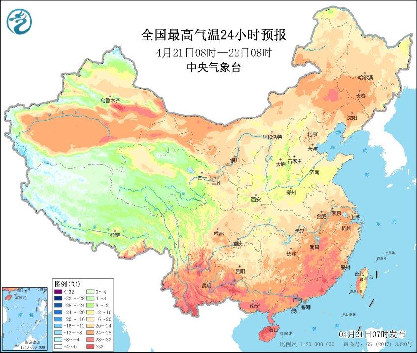 http://i.weather.com.cn/images/jilin/tqyw/2021/04/21/1618985667564016109.jpg