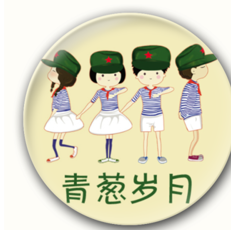 http://i.weather.com.cn/images/jilin/tqyw/2021/06/12/1623483367307053097.png
