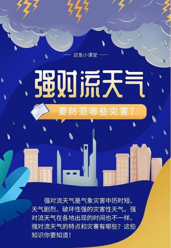 http://i.weather.com.cn/images/jilin/tqyw/2021/06/18/1623998484887014213.jpg