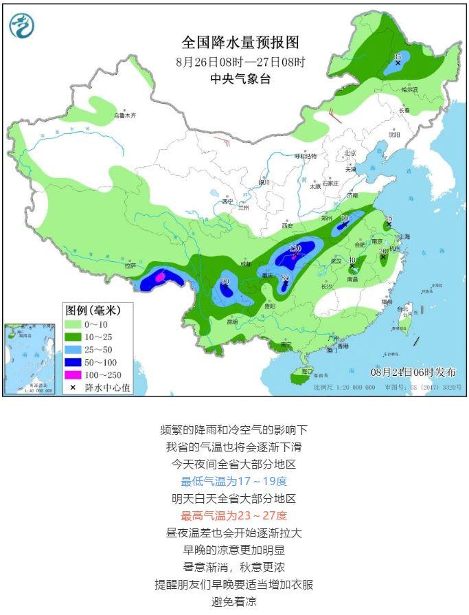 http://i.weather.com.cn/images/jilin/tqyw/2021/08/24/1629789404773073177.jpg