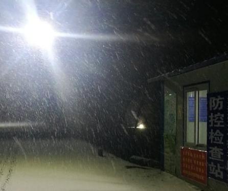 20时岫岩开始降雪