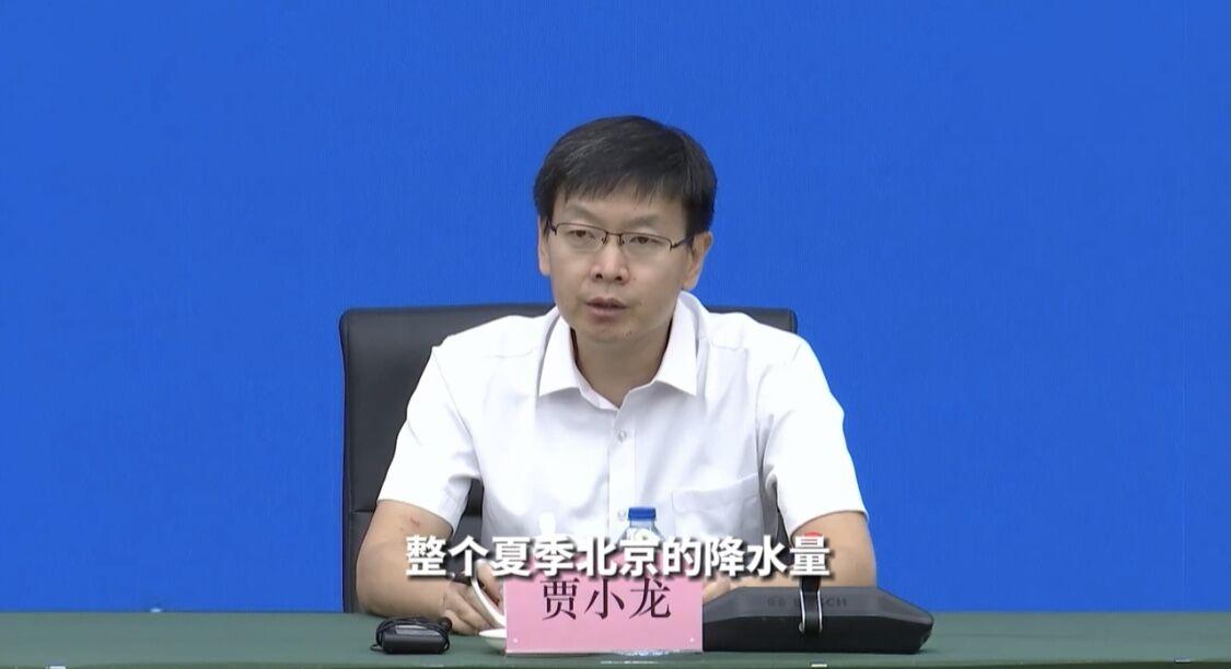 今夏北京雨水较常年偏多六成