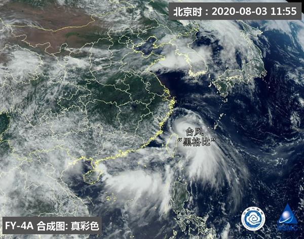 """台风""""黑格比""""将登陆浙闽沿海 浙江福建等5省市掀强风雨"""