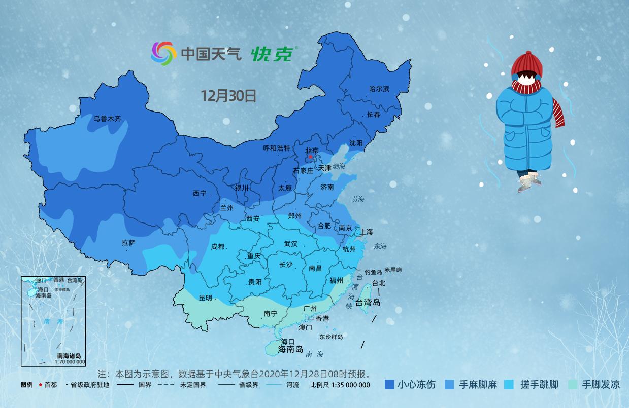 寒潮有多强?全国冻手冻脚地图看过来