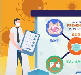 新型冠状病毒感染肺炎居家防护指南