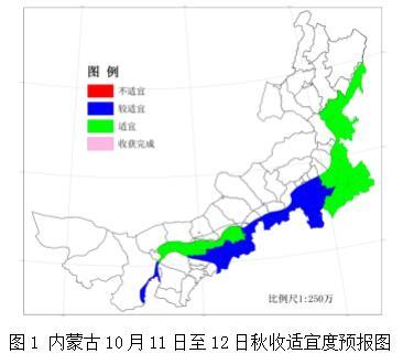 http://www.weixinrensheng.com/yangshengtang/859650.html