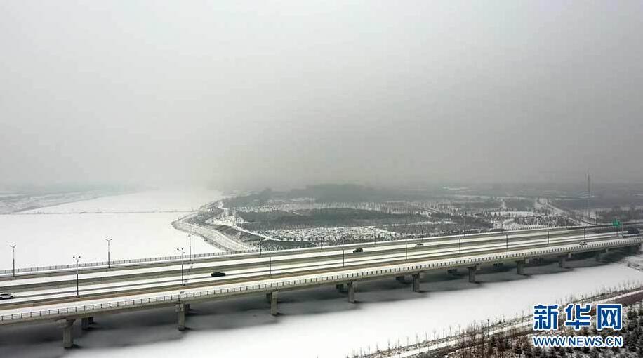 白雪苍茫大黑河