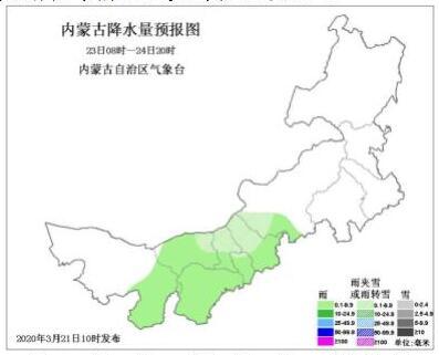 定远棋牌室:日本天气预报东京45天:受大雾天气影响 天津、河北、山东境内12条高