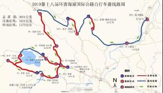 凉爽宜人的气候助力第十八届环青海湖自行车赛