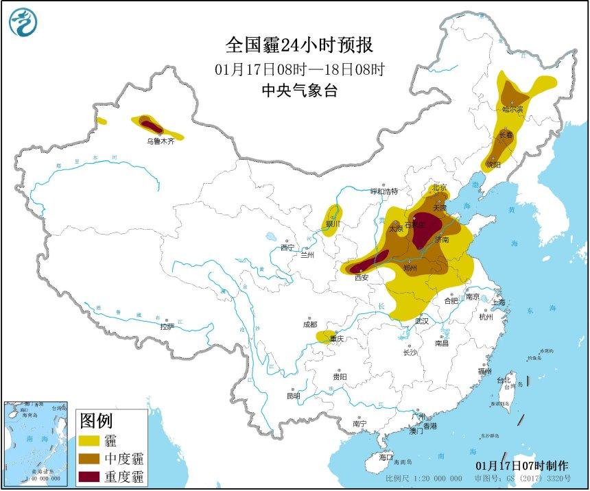 http://i.weather.com.cn/images/shandong/sdqxxw/2020/01/17/1579224017071009109.jpg