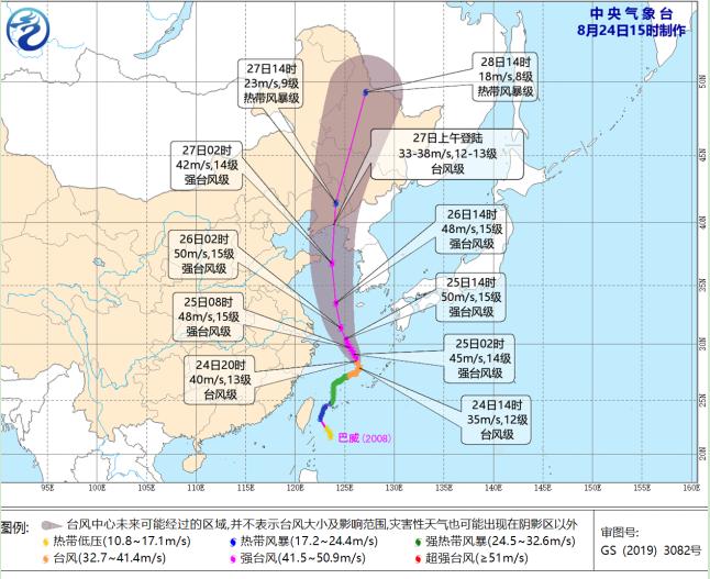 http://i.weather.com.cn/images/shandong/sdqxxw/2020/08/25/1598316053906000875.jpg
