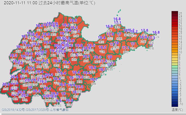 http://i.weather.com.cn/images/shandong/sdqxxw/2020/11/11/1605064042318071676.jpg