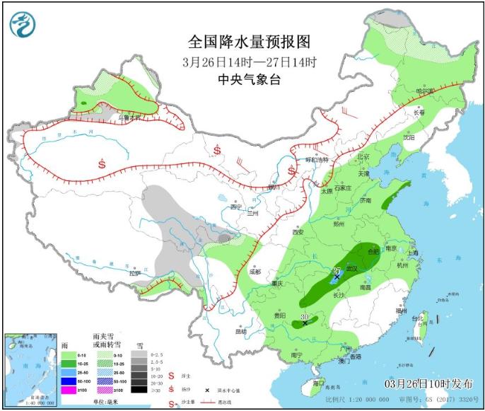 http://i.weather.com.cn/images/shandong/sdqxxw/2021/03/26/1616748078691053311.jpg