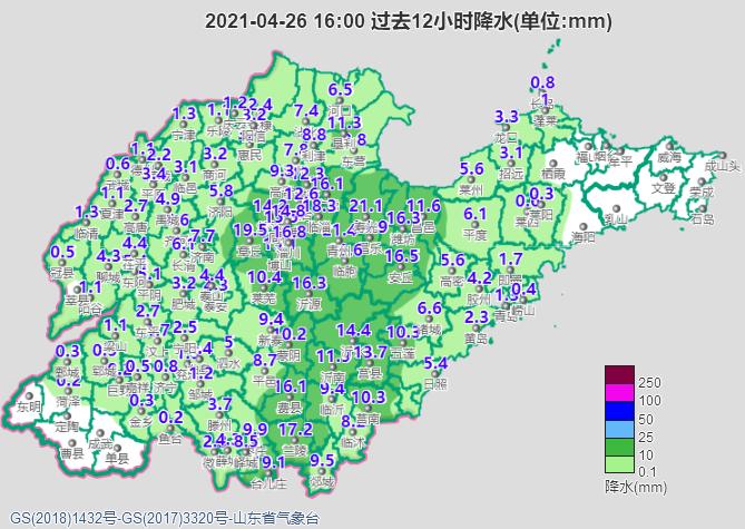 http://i.weather.com.cn/images/shandong/sdqxxw/2021/04/26/1619426669321063841.jpg