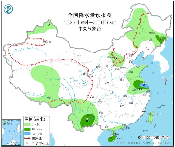 http://i.weather.com.cn/images/shandong/sdqxxw/2021/04/28/1619579646019077210.jpg