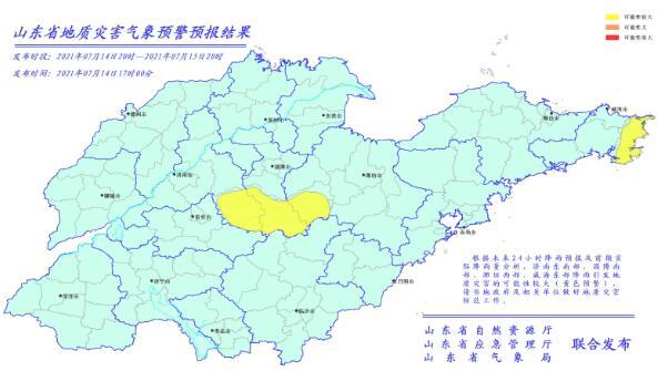 http://i.weather.com.cn/images/shandong/sdqxxw/2021/07/14/1626255590276006270.jpg