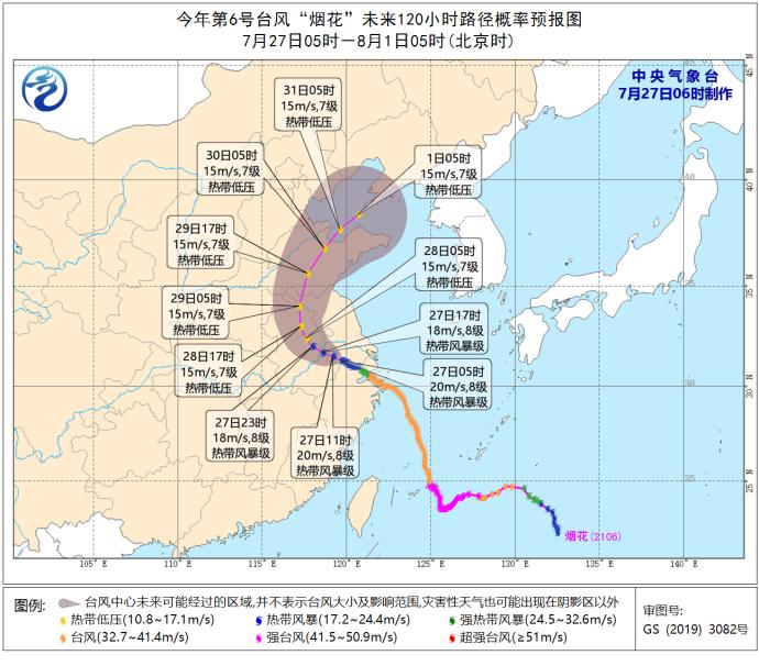 http://i.weather.com.cn/images/shandong/sdqxxw/2021/07/27/949BEF43E01A4971F3E3E1C7606264FB.jpg