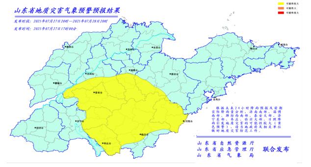 http://i.weather.com.cn/images/shandong/sdqxxw/2021/07/28/1627432760840072187.jpg