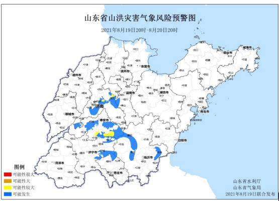 http://i.weather.com.cn/images/shandong/sdqxxw/2021/08/20/1629422423843337708.jpg
