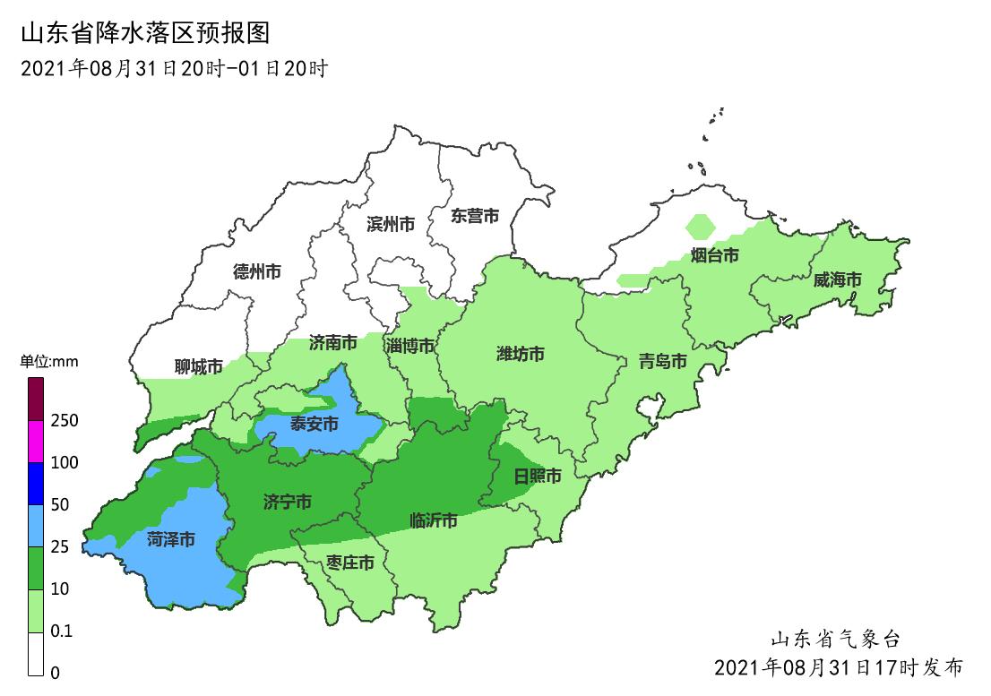 http://i.weather.com.cn/images/shandong/sdqxxw/2021/08/31/1630400308703098107.png