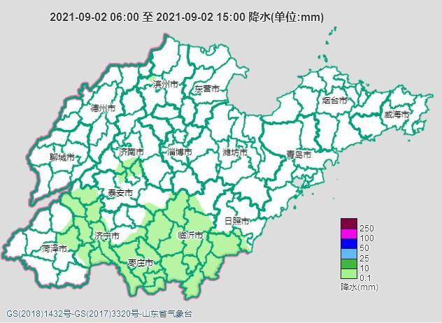 http://i.weather.com.cn/images/shandong/sdqxxw/2021/09/02/1630573732215085991.jpg
