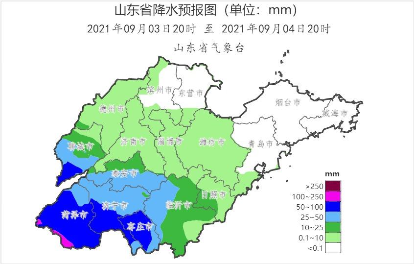 http://i.weather.com.cn/images/shandong/sdqxxw/2021/09/02/1630573768963096472.jpg