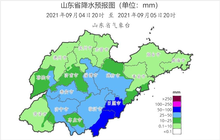 http://i.weather.com.cn/images/shandong/sdqxxw/2021/09/02/1630573797085032494.jpg