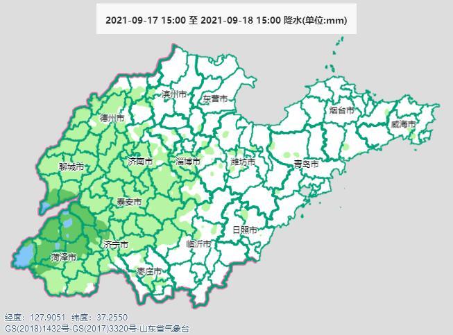 http://i.weather.com.cn/images/shandong/sdqxxw/2021/09/18/1631955159948052136.jpg