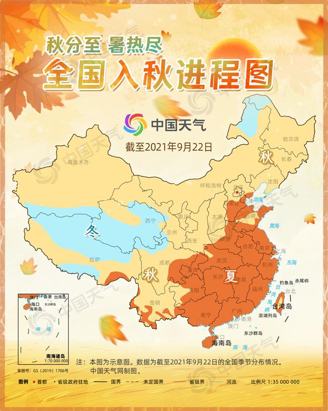 http://i.weather.com.cn/images/shandong/sdqxxw/2021/09/23/42218797D66C7A250431A169CD53371A.jpg
