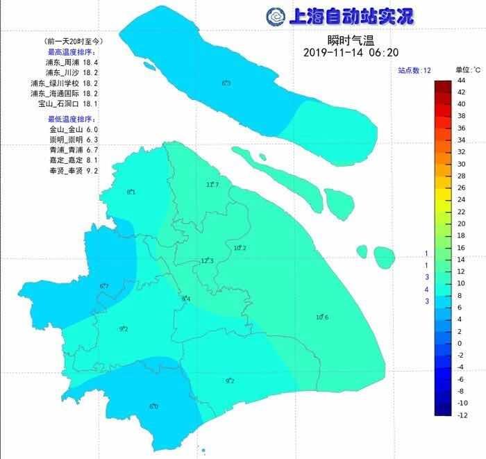 今日气温或创入秋新低?双休日大幅度回暖