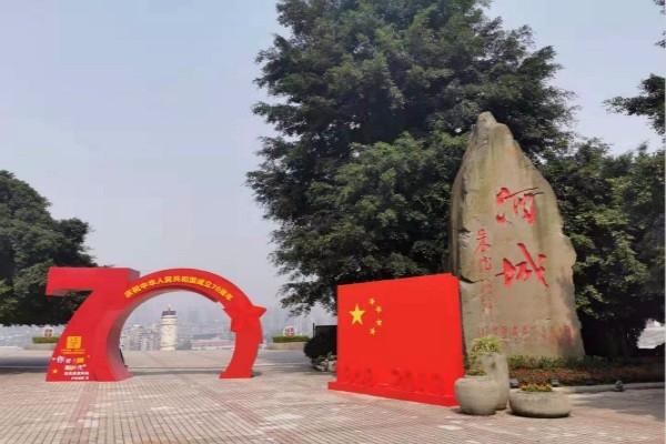 泸州国庆黄金周天气指南