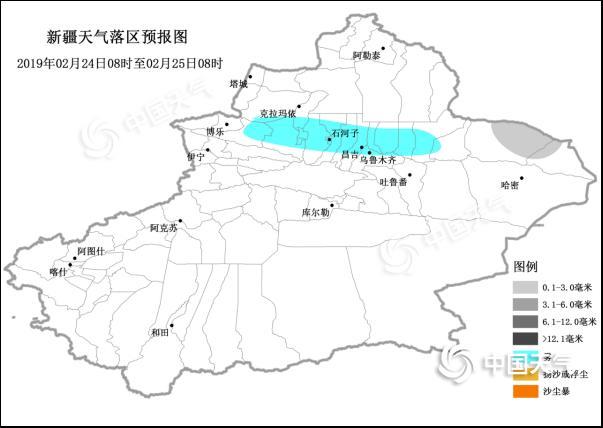 新疆昌吉州天气预报_春运气象服务39期 - 新疆首页 -中国天气网