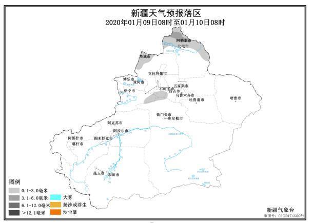 春运气象服务专报(2)