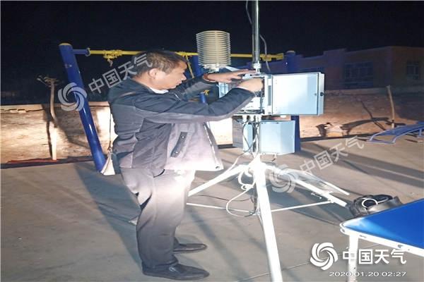 喀什气象局为伽师灾区提供气象服务保障