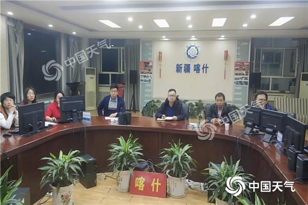 新疆喀什地区伽师县6.4级地震气象服务保障在行动