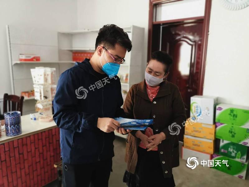 """且末县气象局开展""""3.23世界气象日""""气象科普进农村活动"""