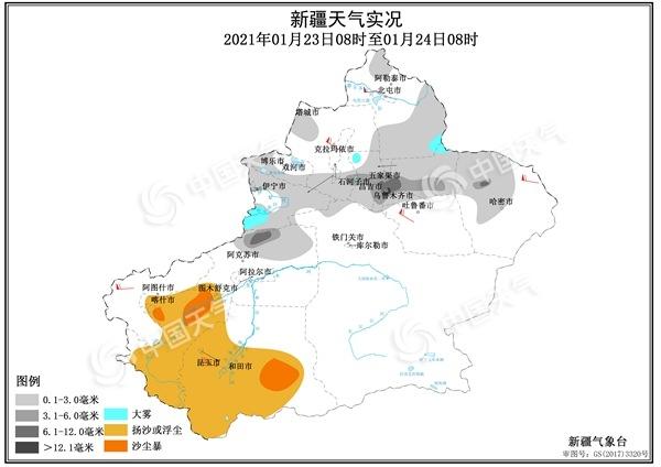 春运气象服务专报(2021-02)