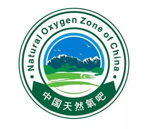 """你未必知道的好山好水: """"中国天然氧吧""""不容错过!"""