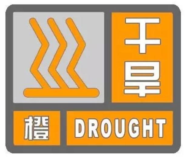 云南省高温干旱频频袭来 气象局启动重大气象灾害(干旱)Ⅳ级应急响应命令