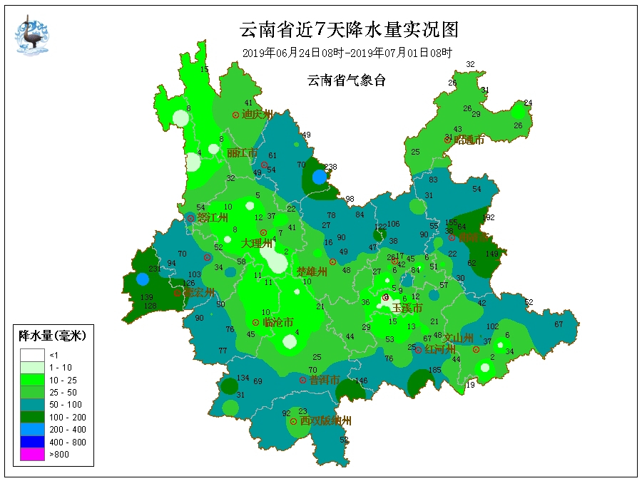 http://i.weather.com.cn/images/yunnan/tqyw/2019/07/01/1561948032992033040.png