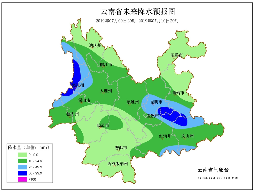 降雨不停歇 云南省发布暴雨蓝色预警
