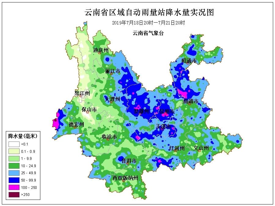 本周雲南大部多降雨 22-24日局地有暴雨或大暴雨