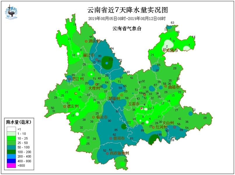 本周云南省晴雨交替 14-15日将出现中到大雨局部暴雨