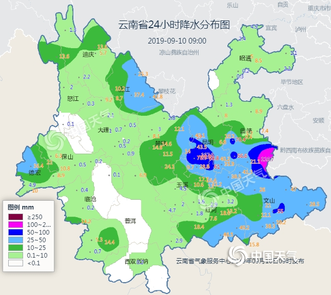 http://i.weather.com.cn/images/yunnan/tqyw/2019/09/10/1568081958060068639.png