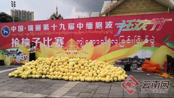 http://skogson.com/wenhuayichan/45180.html