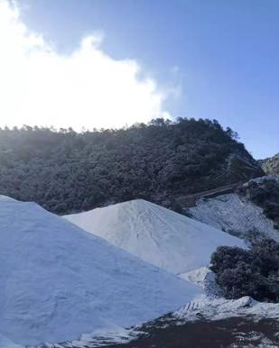 云南宁蒗县喜提今冬首场降雪