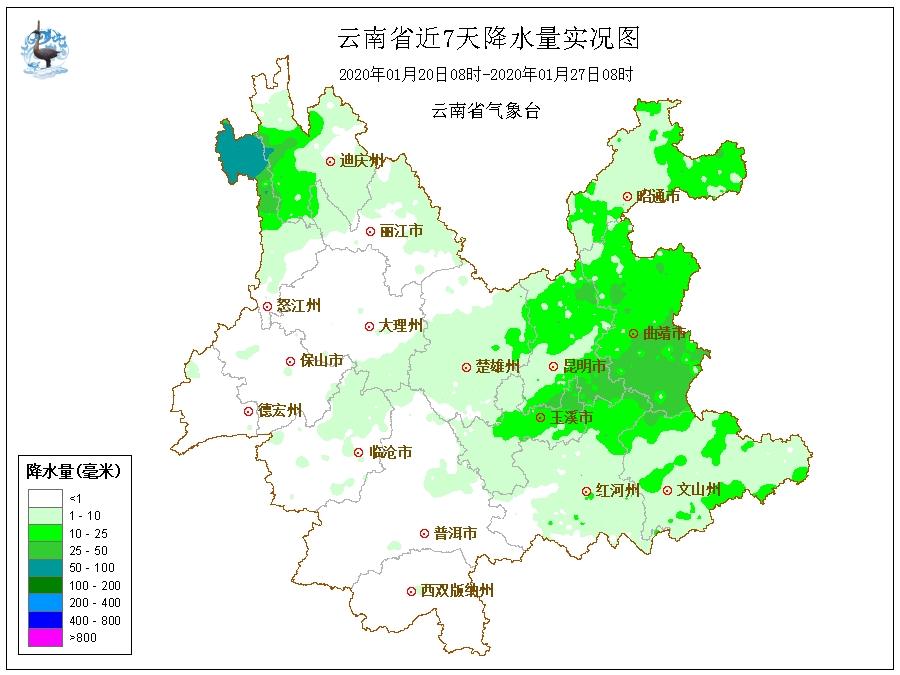本周云南东部多阴雨天气 需防范